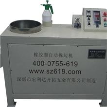 橡胶制品去毛边机/修边机专利号ZL201120339363.X