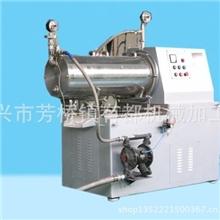 厂家直销砂磨机SB50C型密闭式卧式砂磨机供应砂磨机