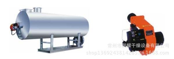 江苏热风炉厂家供应REY燃油燃气热风炉烘干热风炉