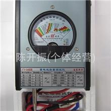 南京科华FY-54B型蓄电池测试仪容量测试仪电池容量仪