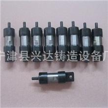 供应铸造用震子M20