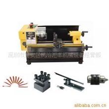 批发供应微型金属车床C0-125车床小型车床