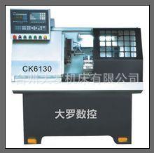 数控专用机床厂厂家出售自动化专用机床