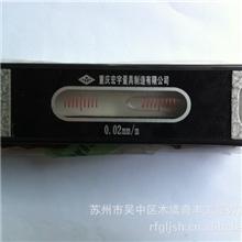 供应条式水平仪/框式水平仪/钳工水平仪