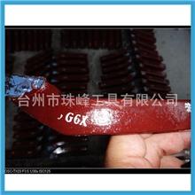 厂家专业供应焊接车刀高品质机械行业刀具设备优质车刀批发