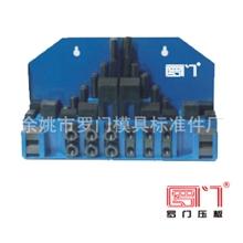 【厂家直销】罗门牌组合压板58件套压板