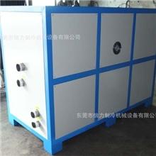 智能冷水机智能冷冻机注塑机冷水机注塑机冷冻机