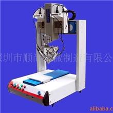 深圳顺尚焊锡机|厂家直销焊锡机|电子产品自动化设备