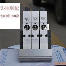 供应高精度热熔胶刮刀涂布机小型涂布机热熔胶复合涂布机