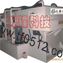天锋三氯化铁蚀刻机,精密腐蚀设备,两用蚀刻机