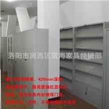 厂家批发期刊架图书馆书架资料柜存包柜钢制文件柜