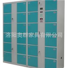 电子存包柜条形码储物柜寄包柜存包柜商超存包柜自动寄存柜
