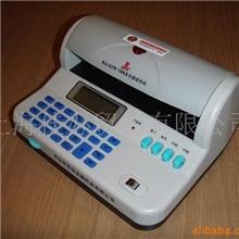 百佳WJJ-BJYB-1006验钞机(带计算器)