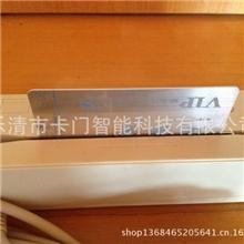 磁卡阅读器SLE-402SLE-402U磁卡读卡器刷卡机温州台州杭州
