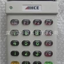 【厂家直销】华昌HCE702U密码按键刷卡器磁卡读卡器磁卡查询机