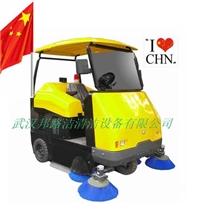 武汉邦路洁扫地车,扫地机,爱国号清扫车电动扫地机
