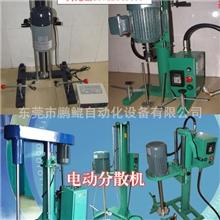 广东莞第一品牌胶水化工油墨油漆电动搅拌机【3个月热销286台】