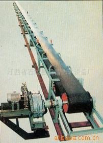 皮带输送机建筑水泥矿业输送设备链式输送机矿山皮带输送机