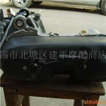 林海雅马哈原厂踏板车JOG-90CC摩托车发动机总成【个】【二冲程】