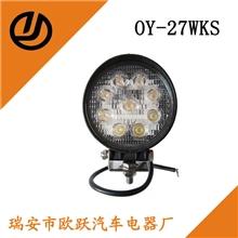 大功率LED车灯LED工作灯检修灯越野车灯工程车灯27W