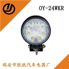 大功率LED车灯LED工作灯检修灯越野车灯工程车灯24W