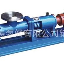 供应正体不锈钢G型单螺杆泵(G30-1)