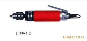 供应青岛前哨宇航Z6-3Z06Z3气钻