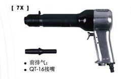 供应青岛前哨宇航M06025X气动铆枪头