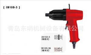 供应青岛前哨2B10D-3BB1012气扳机备件