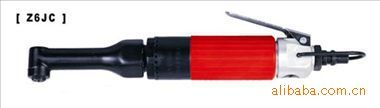 供应青岛前哨宇航Z6JC角向气钻