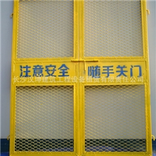 厂家直销施工升降机防护门/室内电梯井防护门【汉坤设备】