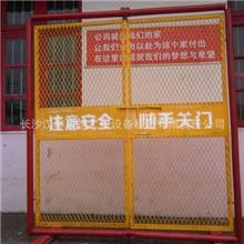 大量供应施工升降机安全防护门/电梯安全门【汉坤设备】