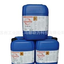 供应BASFG48防冻液78201098