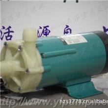 供应MP磁力泵微型MP磁力泵上海MP微型磁力泵C059