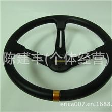 14寸PU方向盘汽车改装方向盘仿赛车方向盘MOMO方向盘
