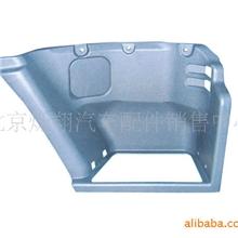 欧曼重卡配件-大量供应优质汽车脚踏板护罩