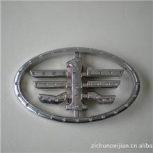 厂家直销解放led车标汽车配件汽车车标丹阳汽车配件汽配件