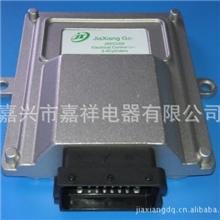 供应CNG/LPG燃气汽车改装用电脑ECU