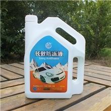 国标-25度1.6沸点防冻液冷却液