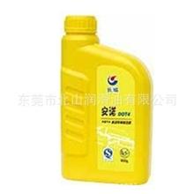 长城润滑油!安诺/安途DOT4合成制动液润滑油液压油机油