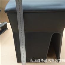 原厂原装真皮豪华东风风行菱智1.62.0汽车扶手箱手扶箱厂家直销