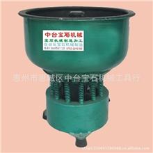 厂家直销:宝玉石机械设备工具16寸黑胶直型桶震桶抛光桶抛光机