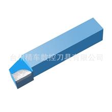 厂家直供外圆90°车刀硬质合金焊接车刀YT726焊接车刀