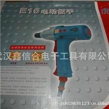 供应正品上海虎啸P1B-DV-16C/E16电动扳手冲击扳手带防伪
