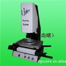 """东莞""""尚晴""""厂家出售可快速移动二次元测量影像仪"""