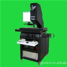 """东莞""""尚晴""""厂家大量生产适用于无法测量的领域影像仪"""