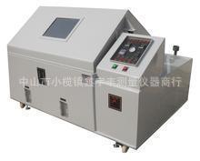 厂家供应SYF-60,90,120盐雾试验箱