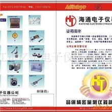 批发供应A-5000-7805三次元测针三坐标测针