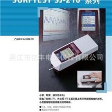 热销日本三丰便携式表面粗糙度测量仪SJ-210粗糙度计粗糙度仪