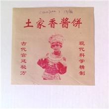 大量土家香酱饼防油纸袋子,1箱1万个,3分6/个超低价出售中!!